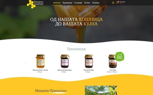 Demjanica mk