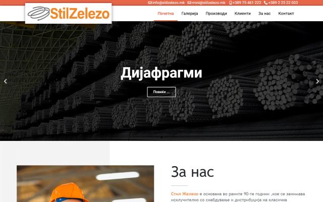 stilzelezo-mk