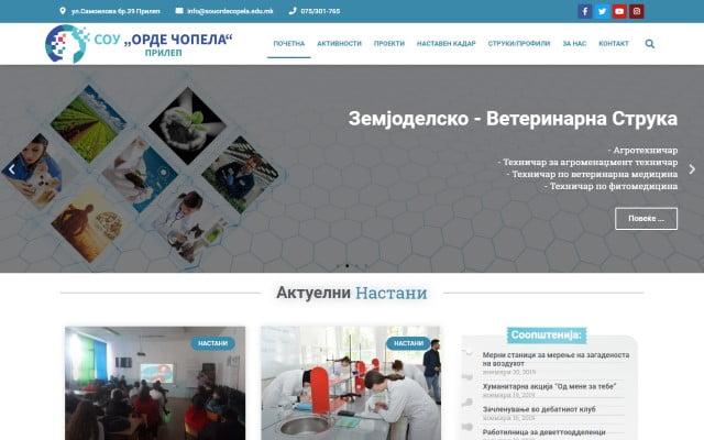 souordecopela.edu